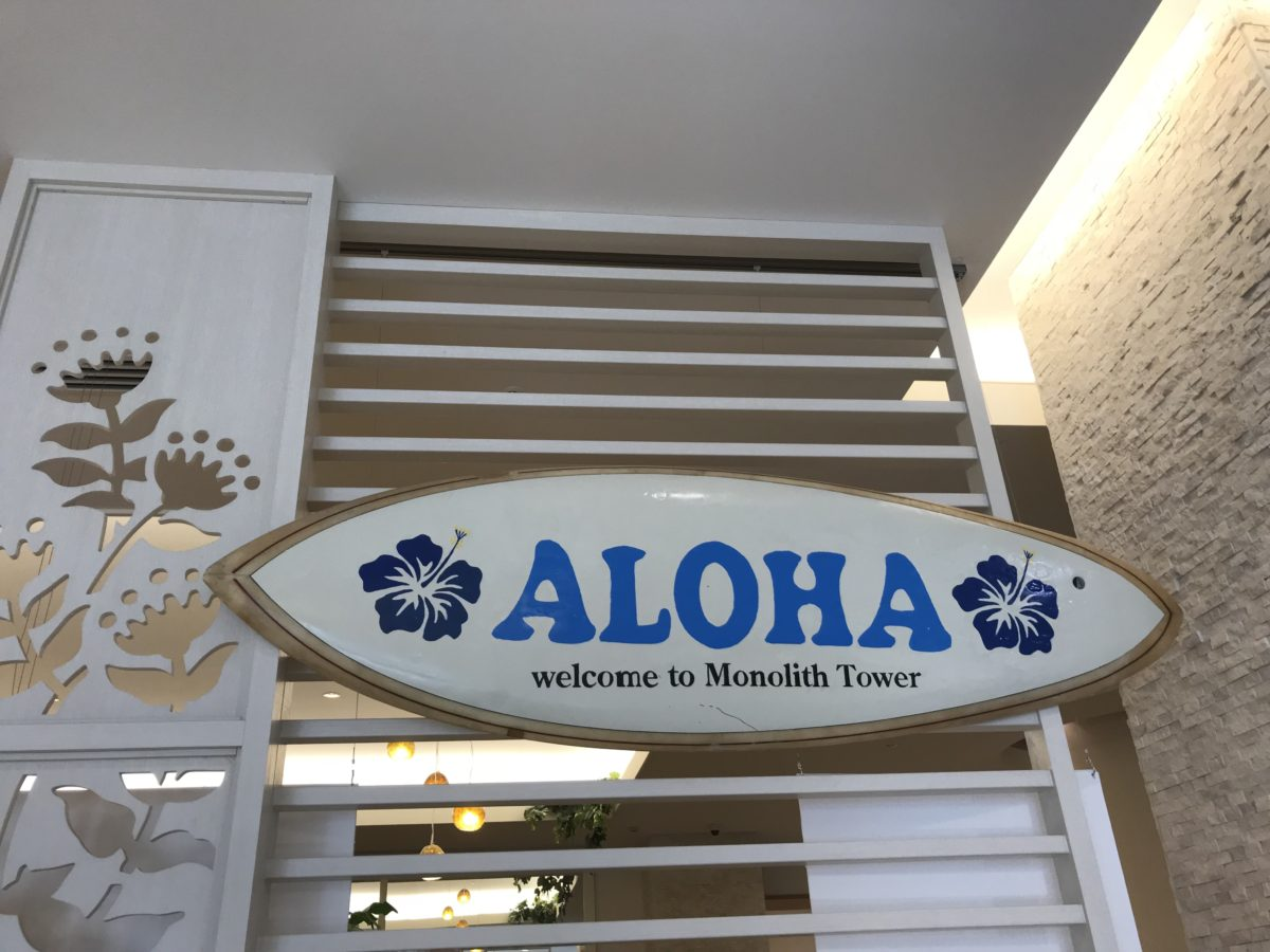 【HOR-NET】Hawaiiに行ってきました