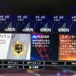 NBA 2K19 マイキャリア日記 ~男はつらいよ コッティ編 Vol.4~
